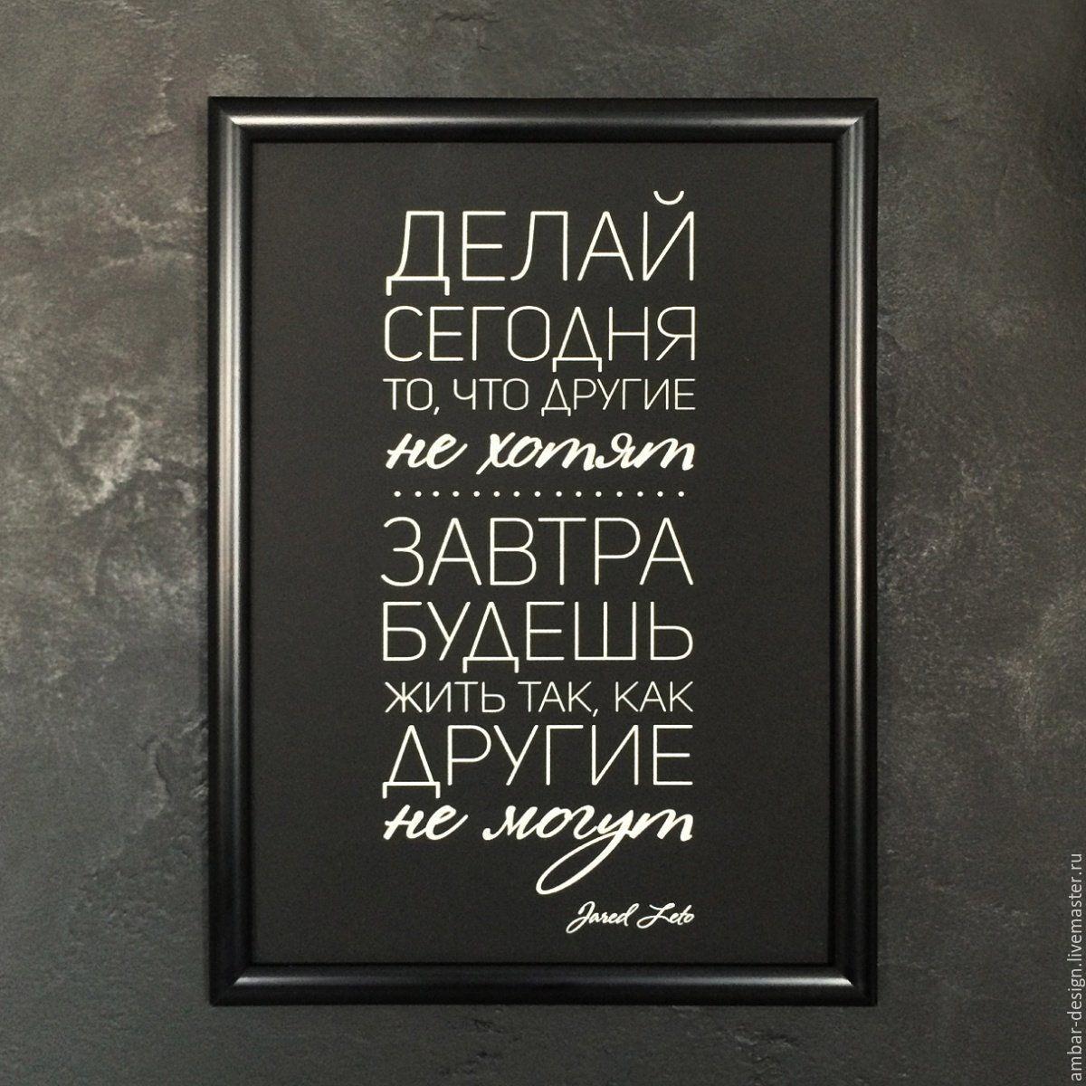 наклейки на постер если выполнил какое нибудь задание столба