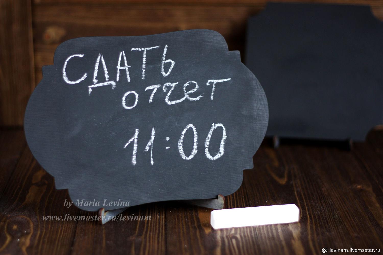 меловая доска для записей Новый год, Подарки на 8 марта, Москва,  Фото №1