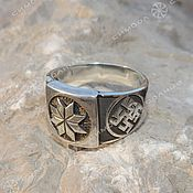 Русский стиль handmade. Livemaster - original item Ring symbols to choose From. Handmade.