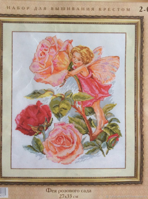 Набор для вышивки крестом Фея розового сада Алиса, Схемы для вышивки, Москва,  Фото №1