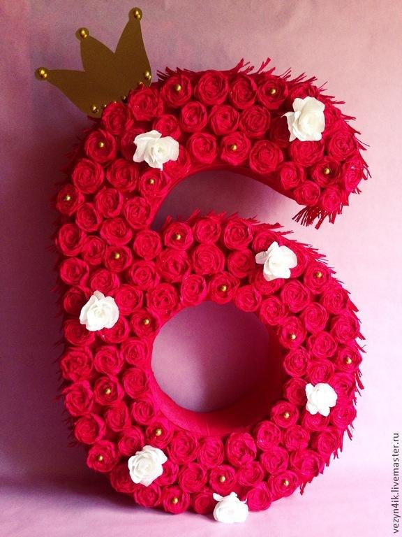 Цифра на день рождения своими руками из цветной бумаги
