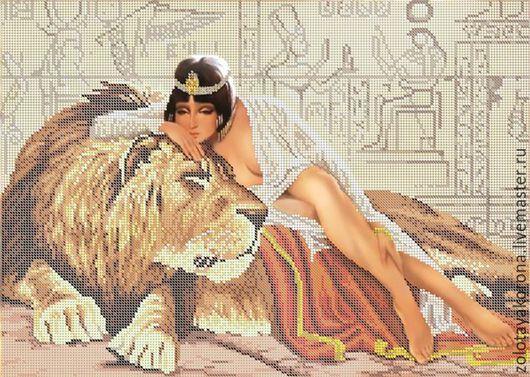 Клеопатра и лев.