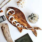 Для дома и интерьера ручной работы. Ярмарка Мастеров - ручная работа Рыба-кит Ocean деревянный декор на стену. Handmade.