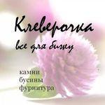 kleverochka-3