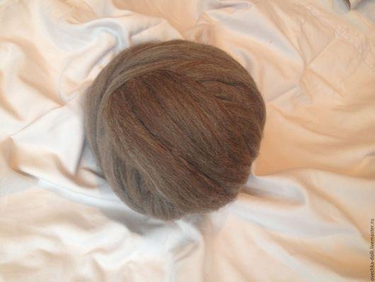Шерсть овец английской породы Bluefaced Leicester (голубомордой овцы или блюфейс лестер). Цвет - натуральный коричневый.
