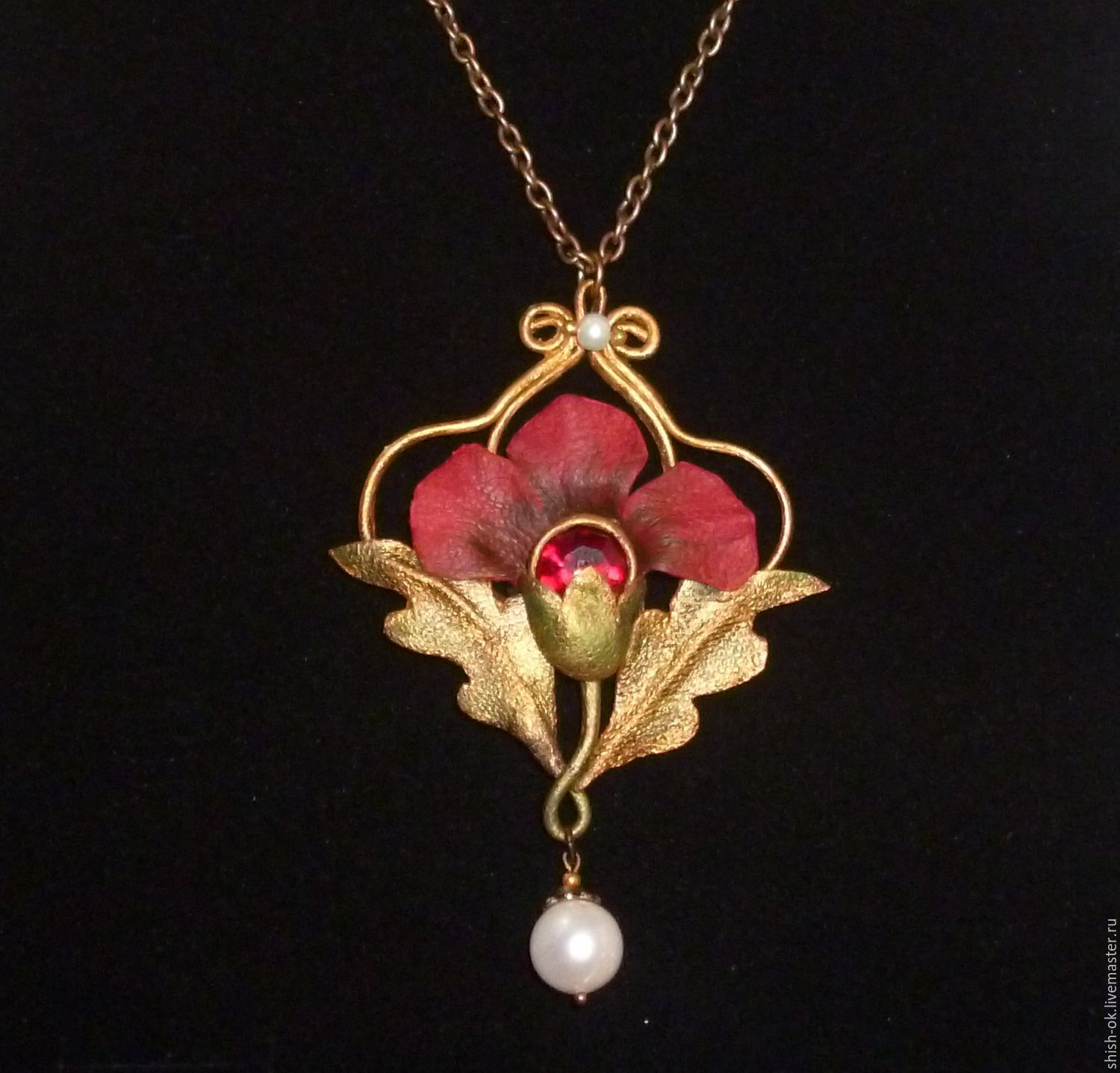 Pendant from the skin of 'the Scarlet flower', Pendants, Moscow,  Фото №1
