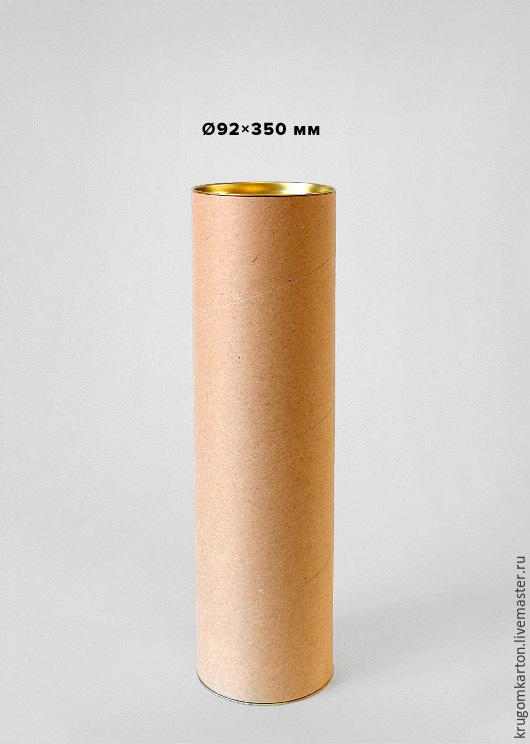 Упаковка ручной работы. Ярмарка Мастеров - ручная работа. Купить Картонный тубус 92х350 мм. Handmade. Бежевый, крафт, тубус
