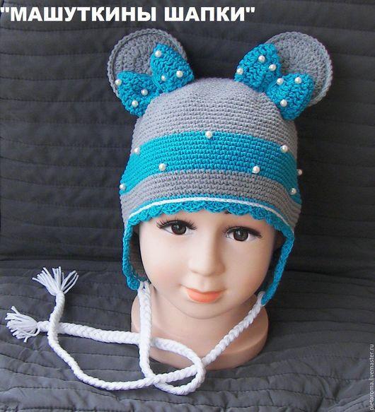 """Шапки ручной работы. Ярмарка Мастеров - ручная работа. Купить Шапка """"Минни blue""""№1. Handmade. Комбинированный, зверошапка, шапка для девочки"""