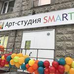 Арт-студия SMART - Ярмарка Мастеров - ручная работа, handmade