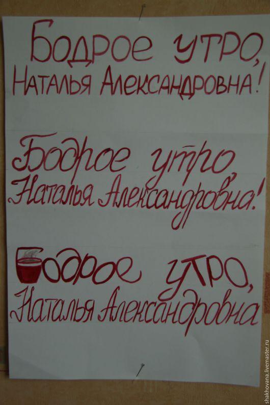 Абстракция ручной работы. Ярмарка Мастеров - ручная работа. Купить Подписи. Handmade. Ярко-красный, подпись, масло