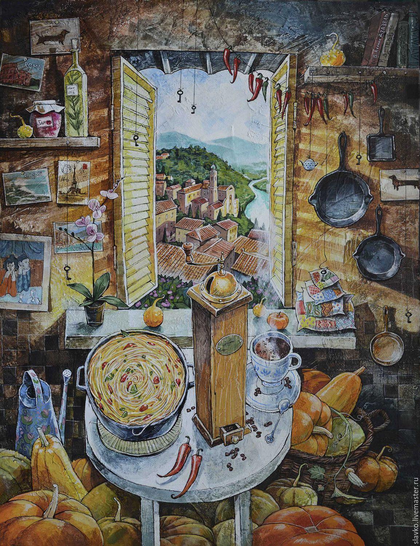 Пицца счастья, Картины, Зеленоград,  Фото №1