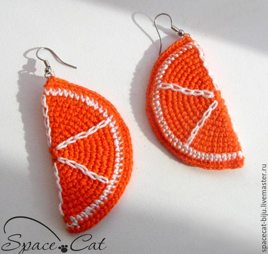 серьги ручной работы, серьги длинные, серьги крупные, серьги апельсин, серьги авторские, женские серьги,серьги для девушки,сережки длинные,сережки апельсиновые, сережки позитивные,сережки вязаные