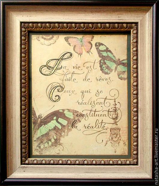 Символизм ручной работы. Ярмарка Мастеров - ручная работа. Купить Жизнь создана из мечтаний.... Handmade. Бежевый, каллиграфия, бабочка, акварель