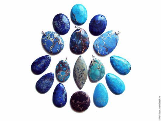 Для украшений ручной работы. Ярмарка Мастеров - ручная работа. Купить Варисцит синий, голубой АССОРТИМЕНТ. Handmade. Синий
