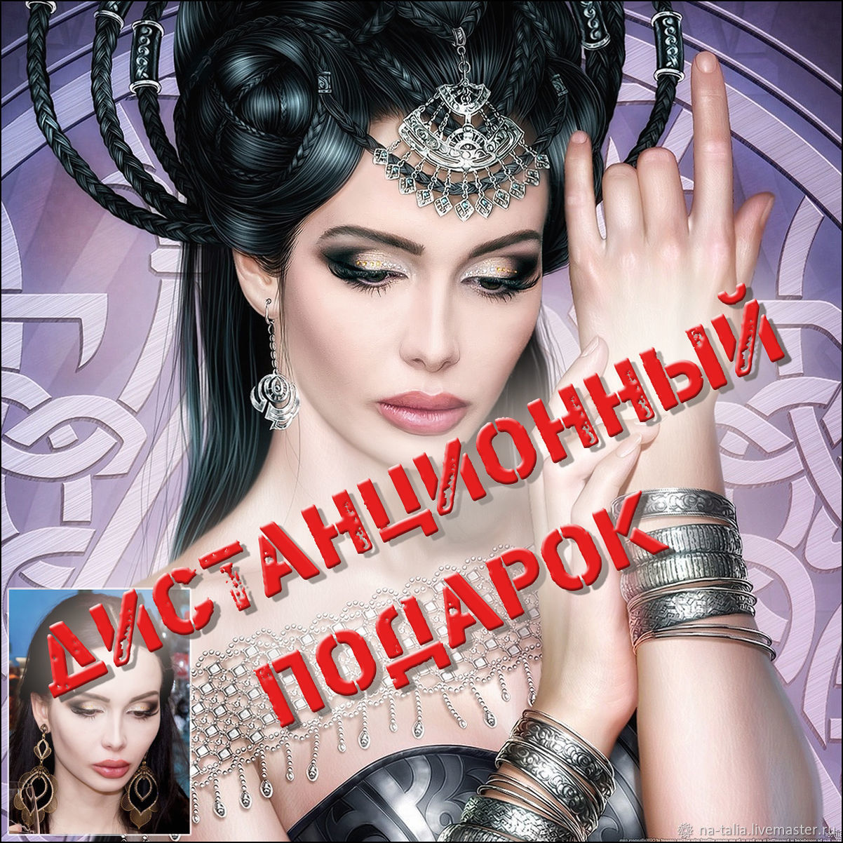 Портрет по фото (стилизованный коллаж), Фото, Москва,  Фото №1