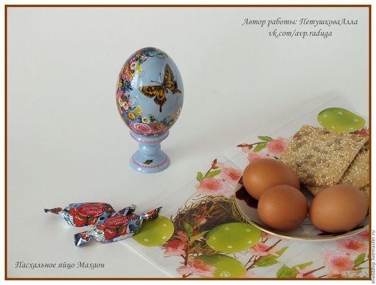 Подарки на Пасху ручной работы. Ярмарка Мастеров - ручная работа. Купить Пасхальное яйцо Махаон. Handmade. Пасхальное яйцо, роспись