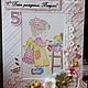 Детские открытки ручной работы. Ярмарка Мастеров - ручная работа. Купить Открытка для девочки. Handmade. Бледно-розовый, для девочки