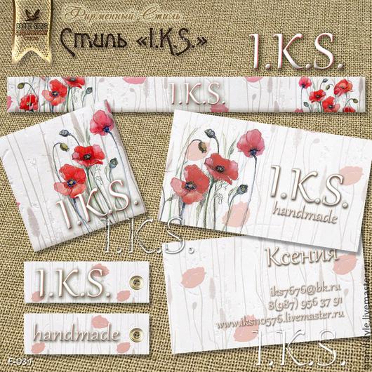 Визитки ручной работы. Ярмарка Мастеров - ручная работа. Купить Фирменный Стиль «I.K.S.» визитка логотип бирка баннер аватар. Handmade.