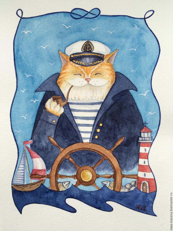 артиста, открытки мужчине капитану сказать про
