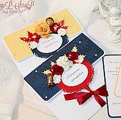 Подарки к праздникам ручной работы. Ярмарка Мастеров - ручная работа Новогодний подарочный сертификат в конверте. Handmade.