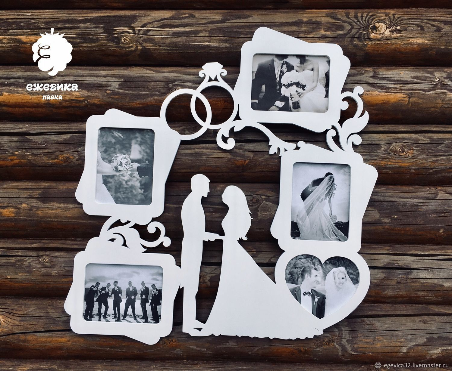 Photo frame with rings, Photo frames, Bryansk,  Фото №1