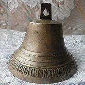 Старинный колокольчик