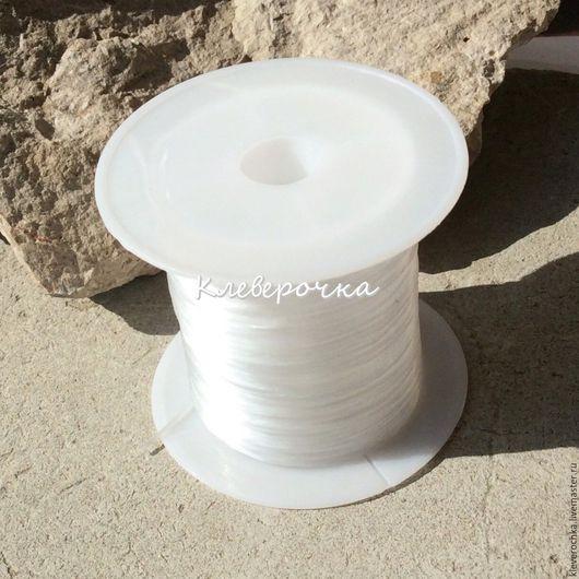 Для украшений ручной работы. Ярмарка Мастеров - ручная работа. Купить ..Резинка 1 мм спандекс нить белая эластичная для браслетов. Handmade.