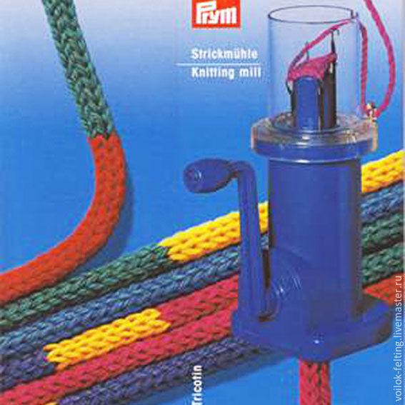Станок для вязания веревок