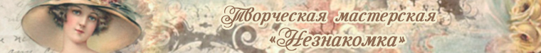 Виктория Вахарловская