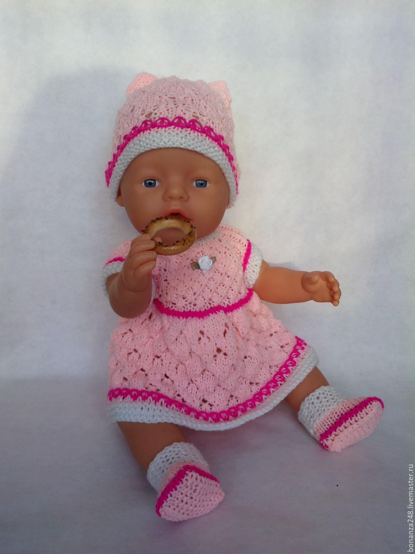 одежда для куклы пупса беби бон купить в интернет магазине на