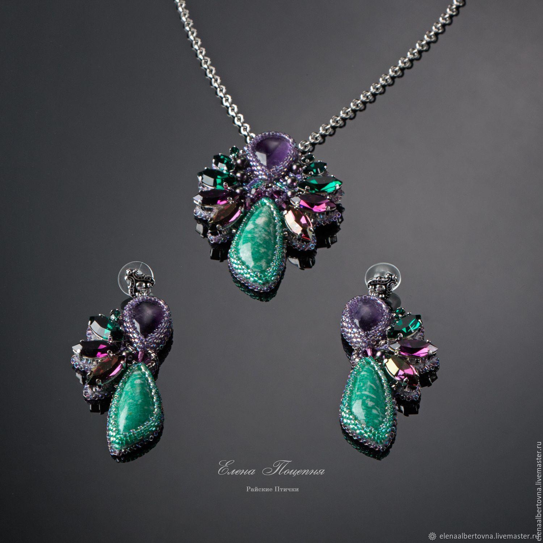 Purple-green bird of Paradise earrings Purple. green, Earrings, Krasnoyarsk,  Фото №1