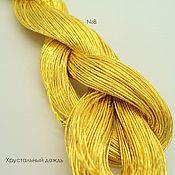 №8 Японские нитки, желтое золото