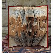 Подарки к праздникам ручной работы. Ярмарка Мастеров - ручная работа Шаблон для изготовления Скульптуры из книг. Handmade.