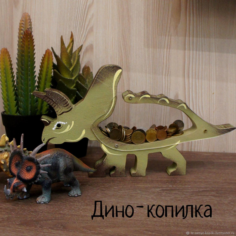 Динокопилка Трицератопс!, Копилки, Минск, Фото №1