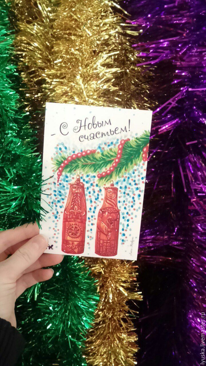 Christmas card with Slavic Gods – shop online on Livemaster with ...