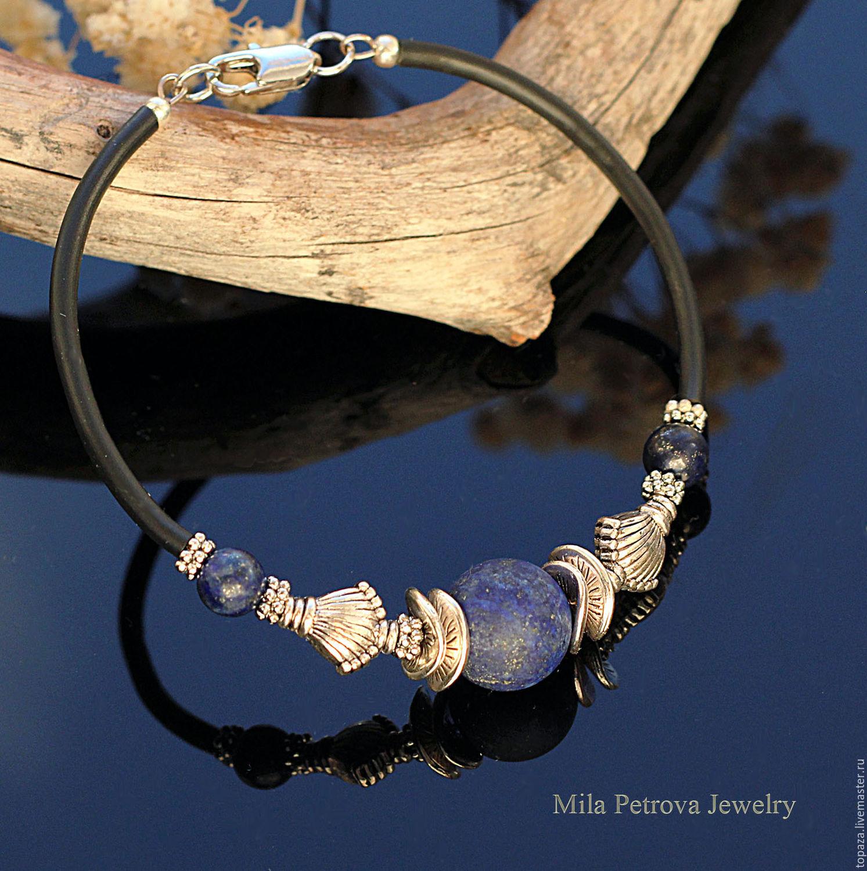 Синий браслет чокер с лазуритом_Ветер перемен. Лучший подарок к 8 марта. Тёмно-синий браслет.