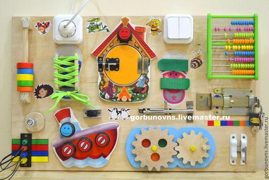 """Развивающие игрушки ручной работы. Ярмарка Мастеров - ручная работа. Купить Бизиборд  Развивающий Модуль Доска """"Оскар"""". Handmade."""