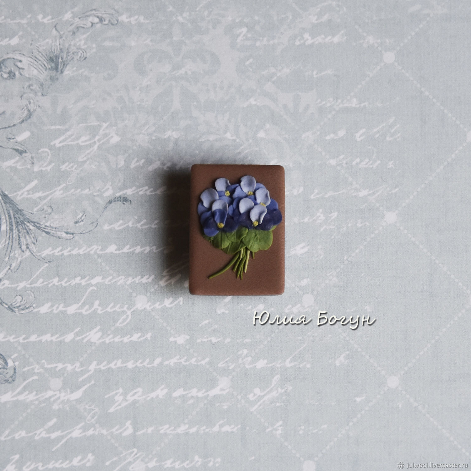 bouquet of violets. Brooch, Brooches, Belorechensk,  Фото №1