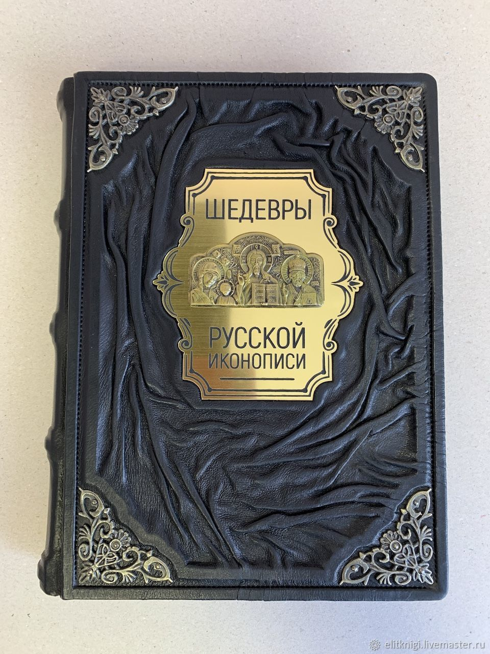 Masterpieces of Russian icon painting (gift leather book), Gift books, Moscow,  Фото №1