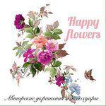Happyflowers - Ярмарка Мастеров - ручная работа, handmade