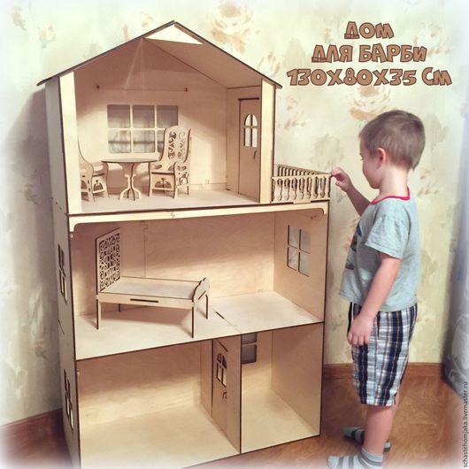 Кукольный дом ручной работы. Ярмарка Мастеров - ручная работа. Купить Дом для БАРБИ. Огромный кукольный домик. Деревянный. Handmade.