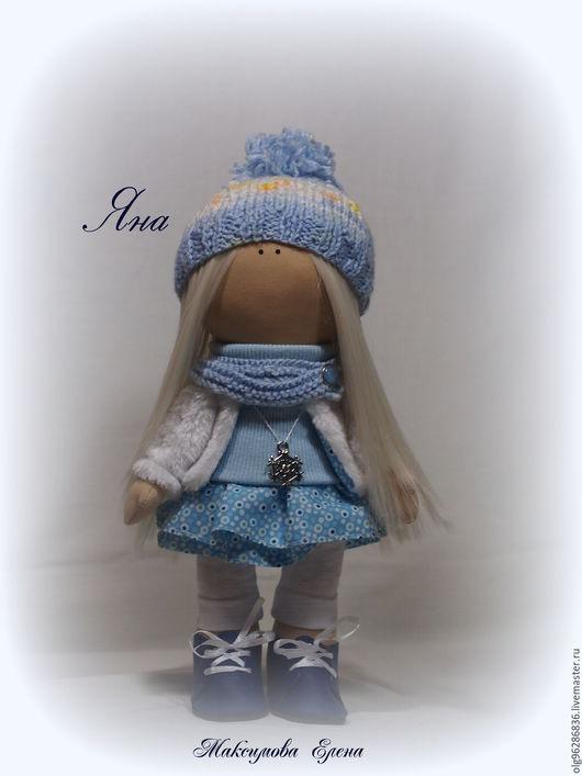 Куклы тыквоголовки ручной работы. Ярмарка Мастеров - ручная работа. Купить Куколка малышка Яна. Handmade. Кукла ручной работы