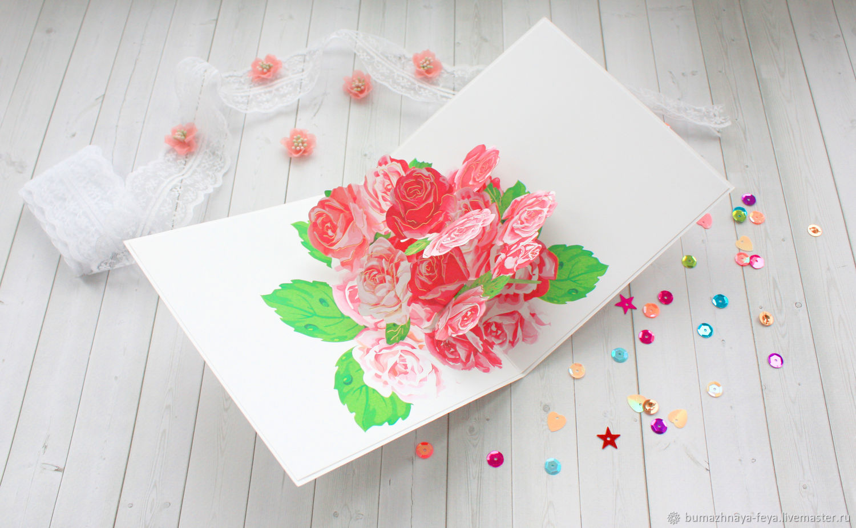 Открытка роза и конверт, или анимация снегопад