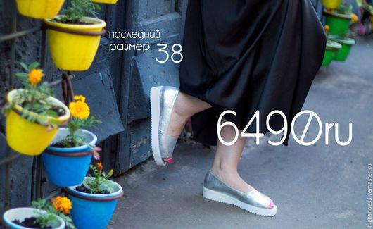 """Обувь ручной работы. Ярмарка Мастеров - ручная работа. Купить Слипоны """"Серебро"""". Handmade. Серебряный, Тапочки ручной работы, обувь"""