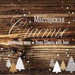 Яна Шлегель - Ярмарка Мастеров - ручная работа, handmade