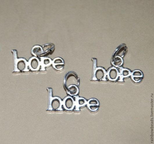 Для украшений ручной работы. Ярмарка Мастеров - ручная работа. Купить Подвеска металлическая Hope (Надежда). Handmade. Серебряный