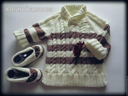 Одежда для мальчиков, ручной работы. Ярмарка Мастеров - ручная работа. Купить Комплект для мальчика пуловер и пинетки. Handmade. Коричневый, полувер