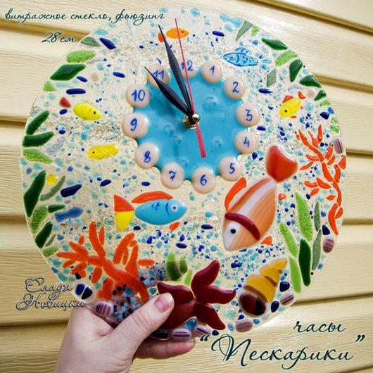 """Часы для дома ручной работы. Ярмарка Мастеров - ручная работа. Купить Часы """"Пескарики"""", стекло, фьюзинг. Handmade. Комбинированный, море"""