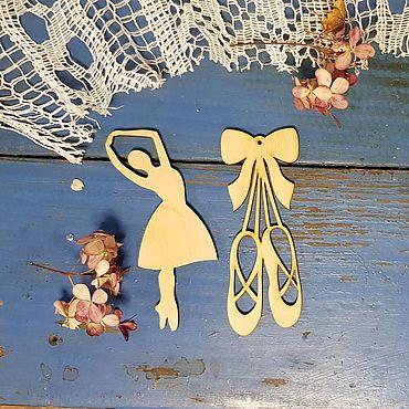 Материалы для творчества ручной работы. Ярмарка Мастеров - ручная работа Балерина, пуанты. Новогодние игрушки.. Handmade.
