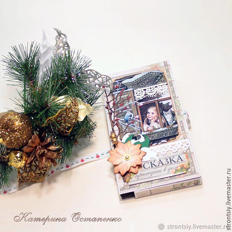 'Girl and cat ' new year gift Rowan bullfinch window, Cards, Rostov-on-Don,  Фото №1